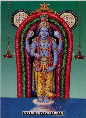 Neverovatno lep Gospod Guruvaiur!