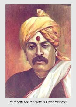 Madhavrao Dešpande - ŠAMA