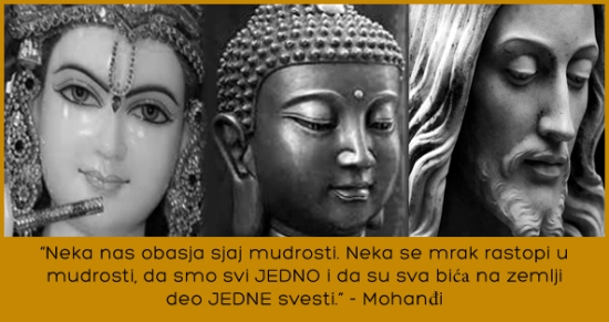 krishna buddha jesus Mohanji quote in Serbian - Let brightness of wisdom