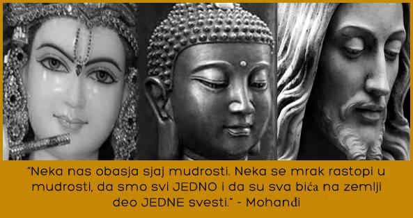 krishna buddha jesus Mohanji quote in Serbian - Let brightness of wisdom
