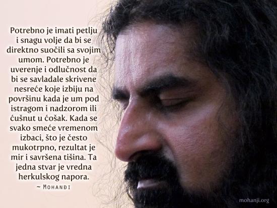 Mohanji quote in Serbian - Herculean effort