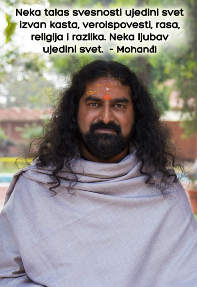 Mohanji quote in Serbian- Let the wave of awareness unite the world