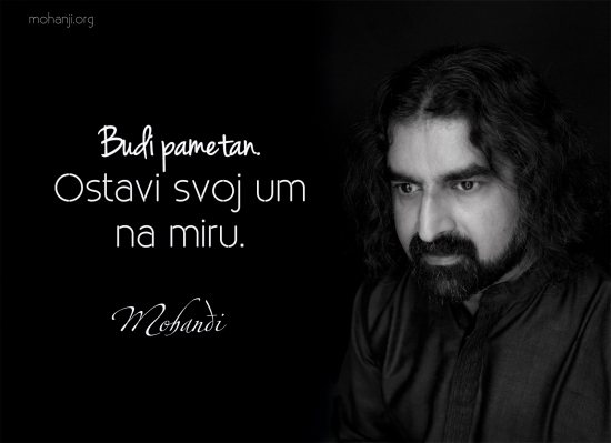 Mohanji quote in Serbian - Be Intelligent