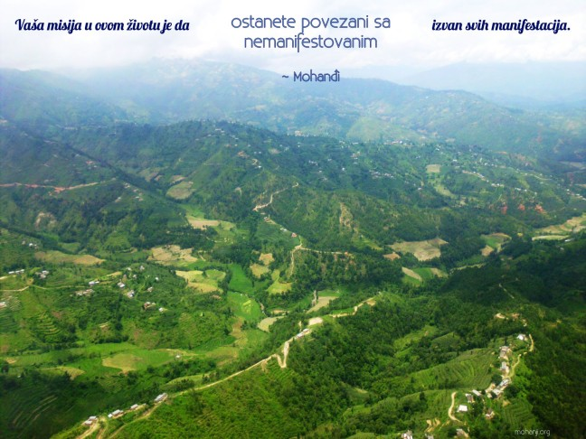 Mohanji quote in Serbian - Your mission in this lifetime