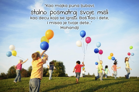 Mohanji quote in Serbian - Like a loving mother