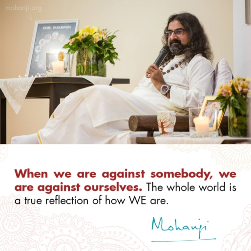 mohanji-quote-world-is-our-reflection
