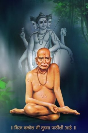 4-swamisamarth